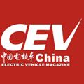 中国电动车杂志社会员申请俱乐部